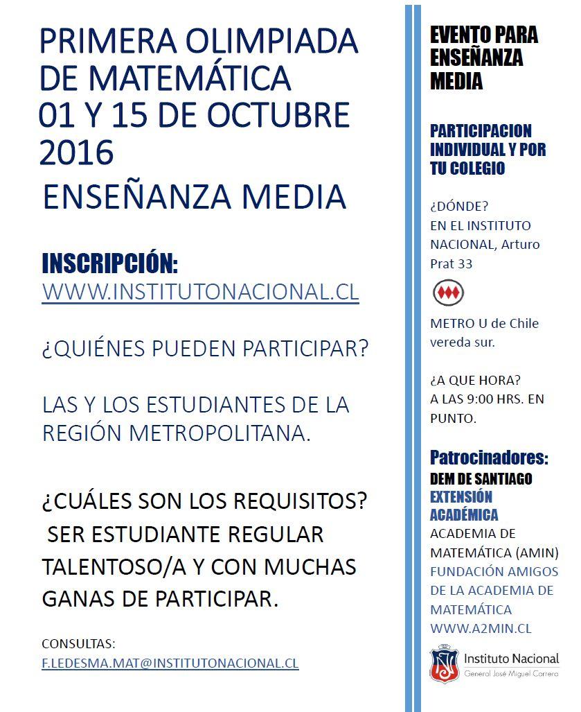 afiche-primera-olimpiada-matematica