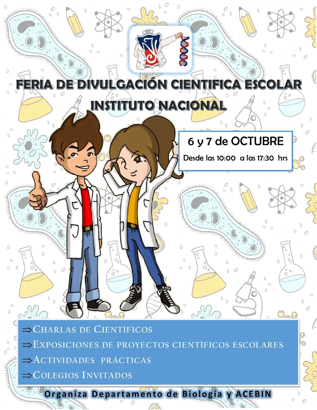 feria-de-divulgacion-cientifica-escolar-2017